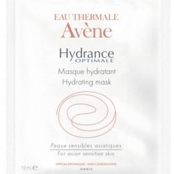 Hydrating Mask 高效鎖水保濕面膜 19mlx5